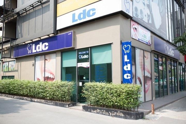 LDC สาขาถนนเพชรบุรี
