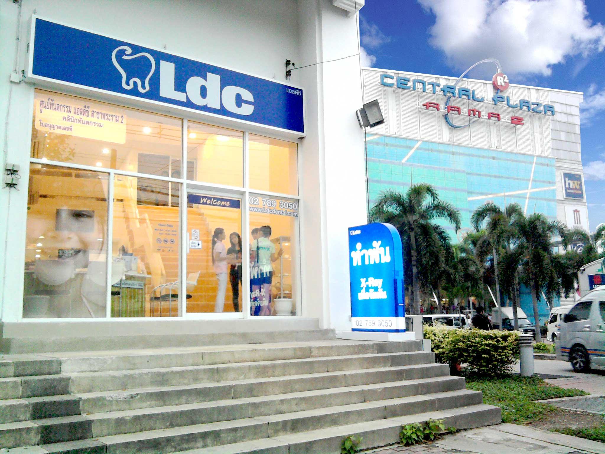 LDC สาขาพระราม 2