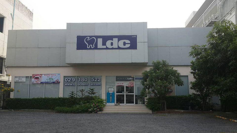 LDC สาขารามอินทรา กม.10