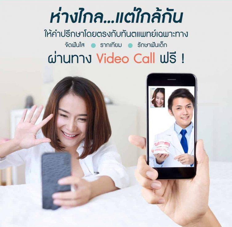 Video Call Crop