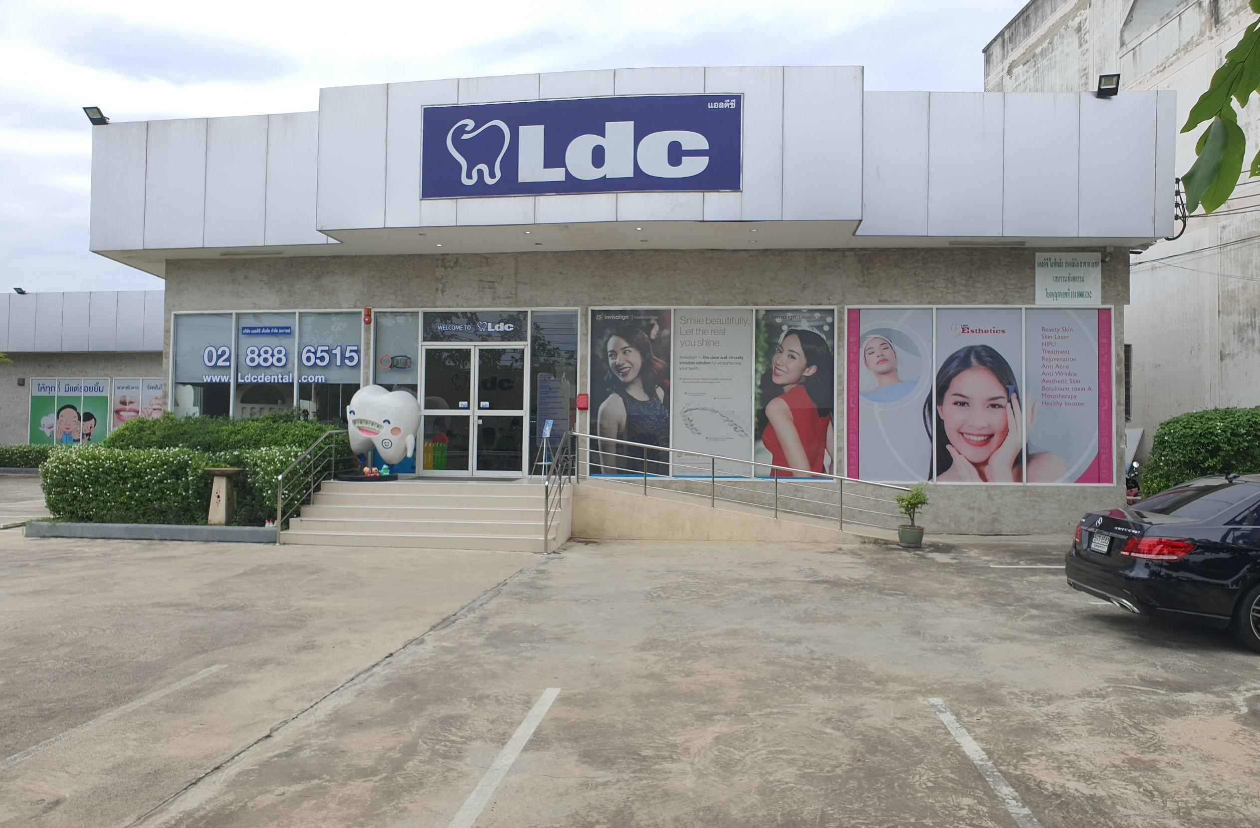 LDC สาขาศาลายา